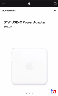 Apple 61W MacBook Charger